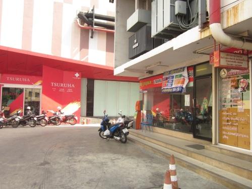 laemthong-bangsaen-bus-station