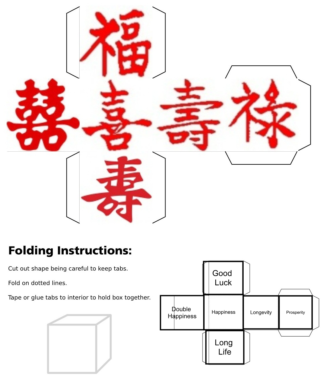 3D cube, dice, Double happiness, Good Luck, Long Life, Prosperity, luck, longevity, long life, happiness, Chinese Good Luck, Chinese Calligraphy, Chinese