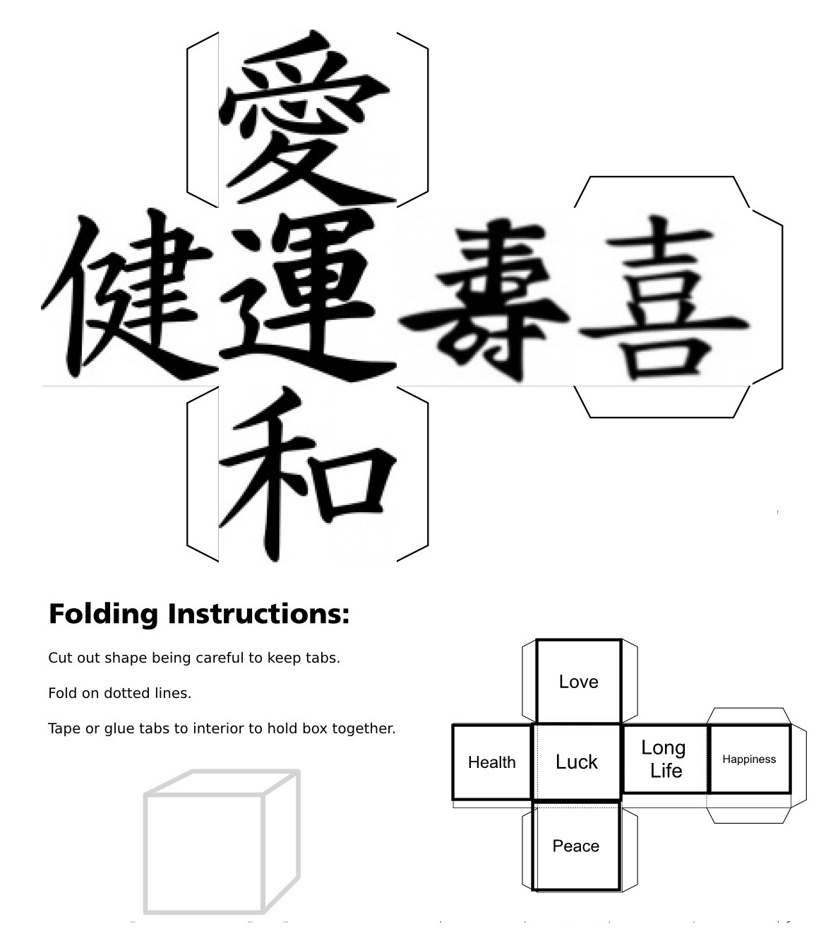 3D cube, dice, Good Luck, health, love, luck, peace, long life, happiness Chinese Good Luck, Chinese Calligraphy, Chinese