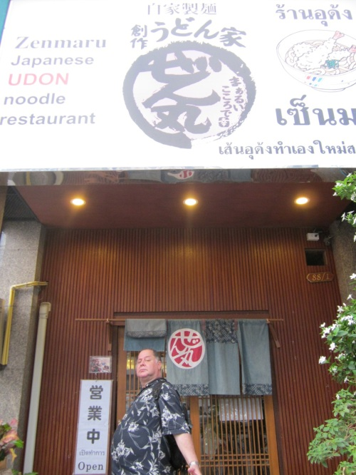 4Hugh Fox & Zenmaru Udon Restaurant