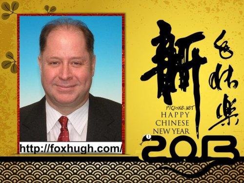 Hugh Fox Chinese Regional Cuisine Acronym