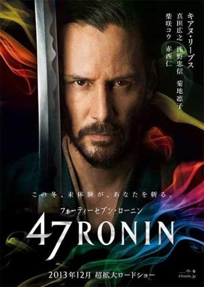 American Samurai 1 - 47 Ronin (2013)