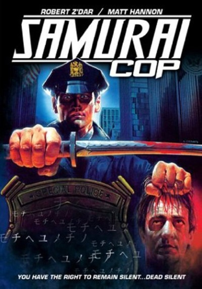 American Samurai 10 - Samurai Cop 1