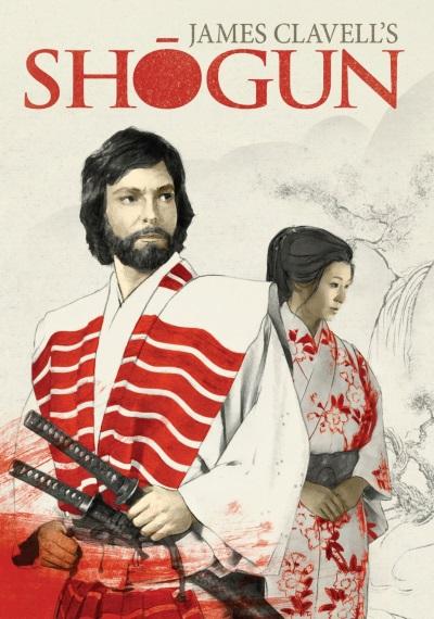 American Samurai 15 - Shōgun