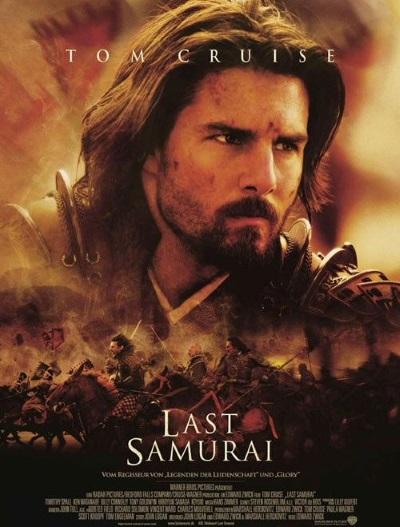 American Samurai 18 - The Last Samurai