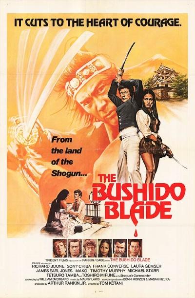 American Samurai 4 - Bushido Blade