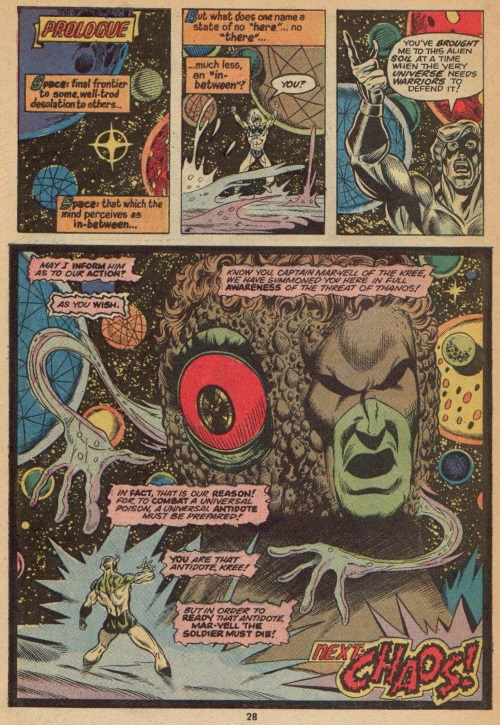 Marvel Abstract Entities-Eon-Captain Marvel V1 #28 - Page 21